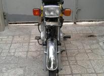 موتور هندا 125 در شیپور-عکس کوچک