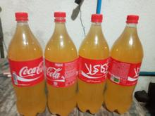 فروش آب نارنج دونه ای در شیپور
