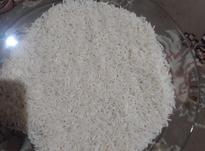 برنج دوکشت عالی درجه یک بدون ریزه عالی در شیپور-عکس کوچک
