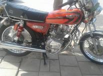 فروش فوری موتورسیکلت در شیپور-عکس کوچک