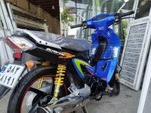 موتور سوپر رکاب کویر در شیپور