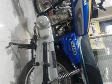 موتور هوندا 125 در شیپور
