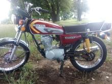 فروش موتور سیکلت با مدارک کامل در شیپور