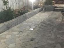 بناصفرتا100خوردکاری گچکاری سیمان کاشی نصب درپنجره غیره...... در شیپور
