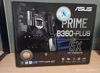 باندل در حد ASUS PRIME B360 + INTEL CORE i7 8700 در شیپور-عکس کوچک