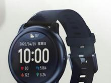 ساعت هوشمند برند هایلو در شیپور