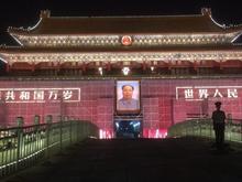 مترجم همزمان، شفاهی مجرب زبان چینی در شیپور
