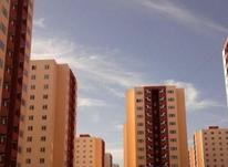 فروش آپارتمان 63 متر در پرند در شیپور-عکس کوچک