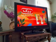 تلویزیون ال ای دی سالم وتمیزدرلاهیجان در شیپور