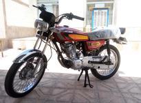 همتاز 200 مدل 95 در شیپور-عکس کوچک