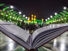 ختم قرآن و صلوات در شیپور