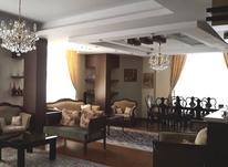 فروش آپارتمان 165 متر در میرداماد در شیپور-عکس کوچک