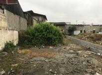 فروش زمین تجاری مسکونی 230 متر در بابل(موزیرج( در شیپور-عکس کوچک