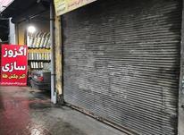 فروش تجاری و مغازه 38 متر در بابل(موزیرج) در شیپور-عکس کوچک