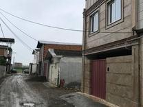 فروش خانه 100 متر در بابل(موزیرج) در شیپور