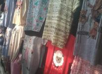 فروش پوشاک زنانه و بچه گانه در شیپور-عکس کوچک