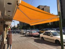 چادر دوزی سایه گستر در شیپور