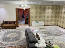 فروش آپارتمان 157 متر در کوهک در شیپور