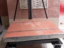 باسکول 700کیلوگرمی چرخ دار در شیپور