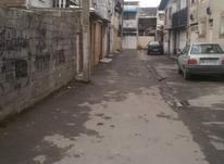 فروش زمین مسکونی 150 متر در بابل موزیرج ارشاد6 در شیپور-عکس کوچک