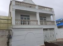 فروش ویلا 240 متر دوبلکس در زیباکنار در شیپور-عکس کوچک