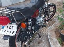 موتور 200cc مدل 95 در شیپور-عکس کوچک