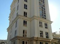 اجاره آپارتمان 235 متر در نیاوران در شیپور-عکس کوچک