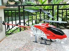 هلیکوپتر حرفه ای سایز خیلی بزرگ 85 سانتی در شیپور