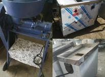 دستگاه مخصوص آبگیری پرسی لیمو و غوره اتومات پیشرفته در شیپور-عکس کوچک