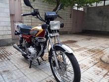 موتور شباب 200 در شیپور