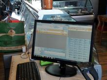 نرم افزار حسابداری شرکت بازرگانی در شیپور