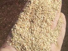 پودر پسته خالص در شیپور