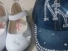 کلاه و کفش باهم در شیپور