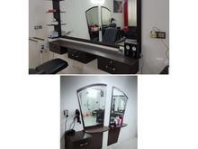 فروش دکور آرایشگاه به علت تغییردکوراسیون در شیپور