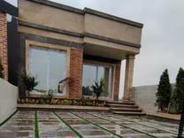 فروش ویلا 140 متر در امیرآباد در شیپور