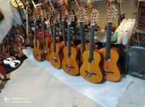 گیتار*ان+پی در شیپور-عکس کوچک