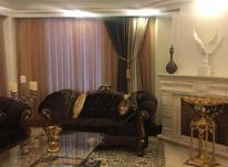فروش خانه و کلنگی 460 متر در فرمانیه در شیپور-عکس کوچک