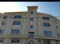 فروش آپارتمان 150 متر شخصی ساز فاز صفر در شیپور-عکس کوچک
