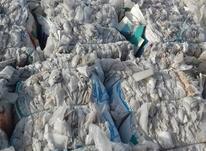 نایلون کندر گرانول سفید بار در شیپور-عکس کوچک