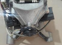موتور لباسشویی.. در شیپور-عکس کوچک