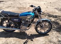 موتور همتاز تمیز 1395 در شیپور-عکس کوچک