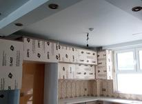 اجاره آپارتمان 110 متر در زعفرانیه در شیپور-عکس کوچک