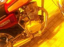 موتورهمتازفروشی در شیپور-عکس کوچک