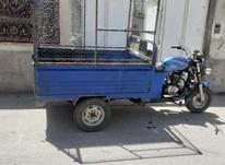 سه چرخ 200 در شیپور-عکس کوچک