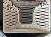 رادیو ضبط کوچک در شیپور-عکس کوچک