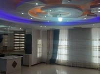 آپارتمان 155متری فول امکانات نو ساز تک واحدی در شیپور-عکس کوچک
