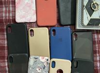 قاب وگارد چندین مدل گوشی ایفون در شیپور-عکس کوچک