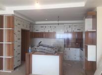 فروش آپارتمان 150 مترهزارویکشب جنوبی در شیپور-عکس کوچک
