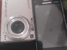 دوربین نو می باشد در شیپور