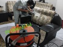 مبل شویی تخصصی آهیر در شیپور-عکس کوچک